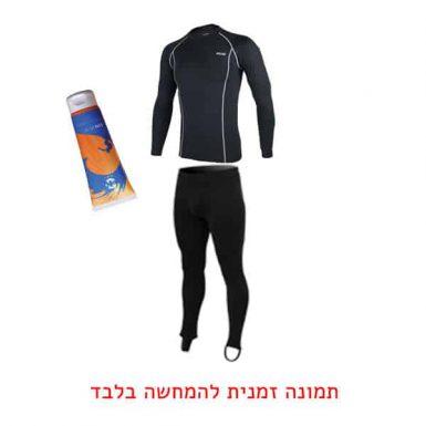 חבילת גלישה הכוללת חולצת ליקקרה, טייץ וקרם הגנה לבחירה