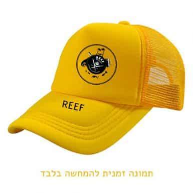 כובע מצחיה ריף